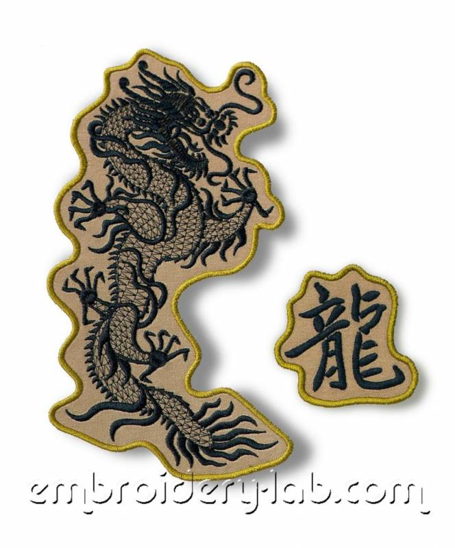 Dragon 0004 Applique SET