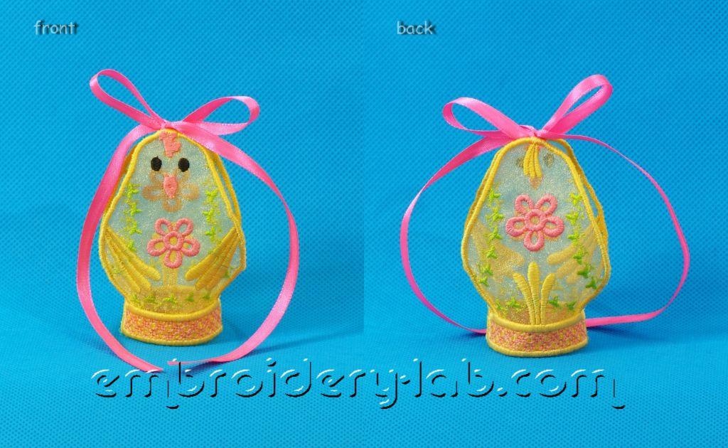 Easter Chick Egg Holder 0001