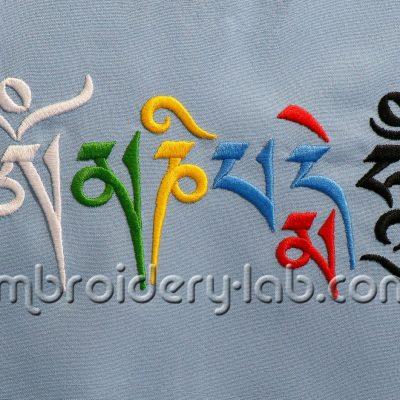 Mantra 'Om mani padme hum' 0001