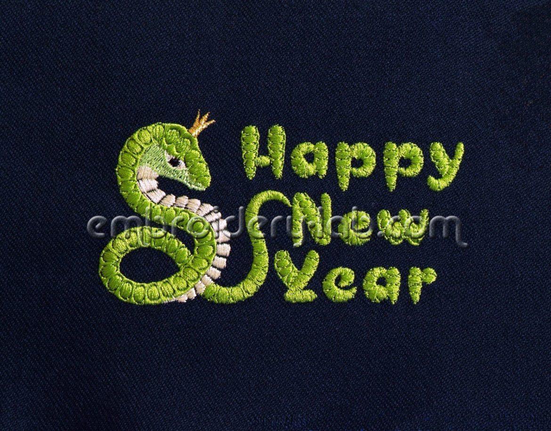 Happy New Year 0001 Snake