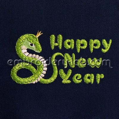 Happy New Year 0001 Snake