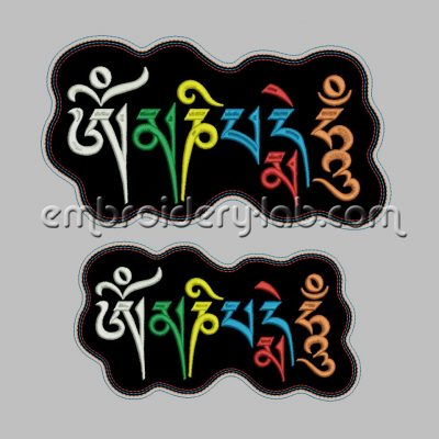 Mantra 'Om mani padme hum' 0001 Patch